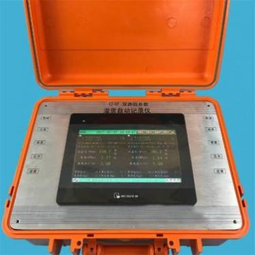 灌漿自動記錄儀 成套批發注漿記錄儀 注漿流量計規格